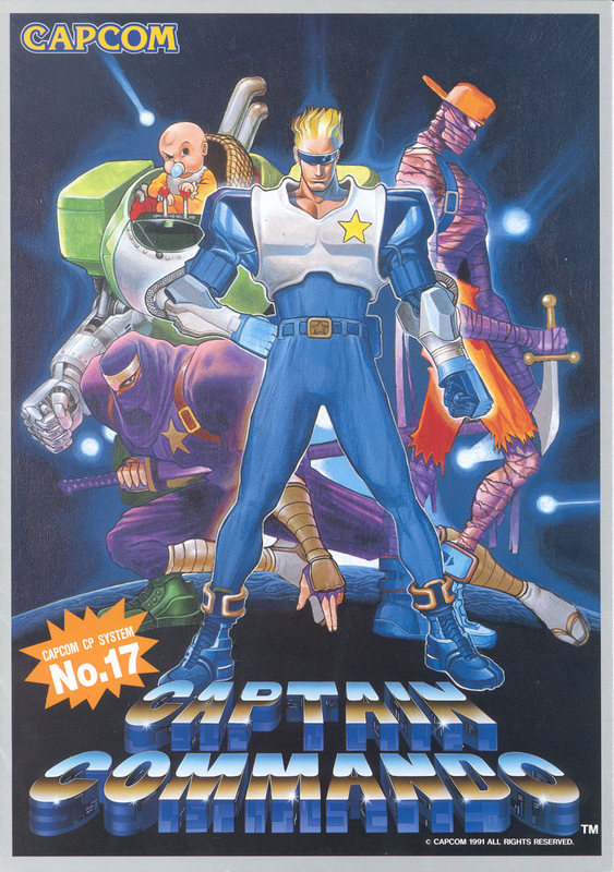 Captain Commando Capcom CPS 1 cover artwork