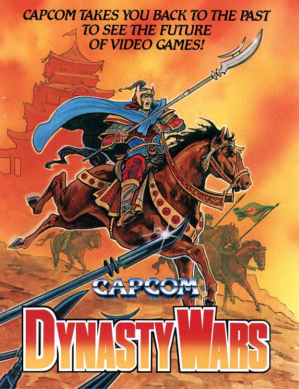 Dynasty Wars Capcom CPS 1 cover artwork
