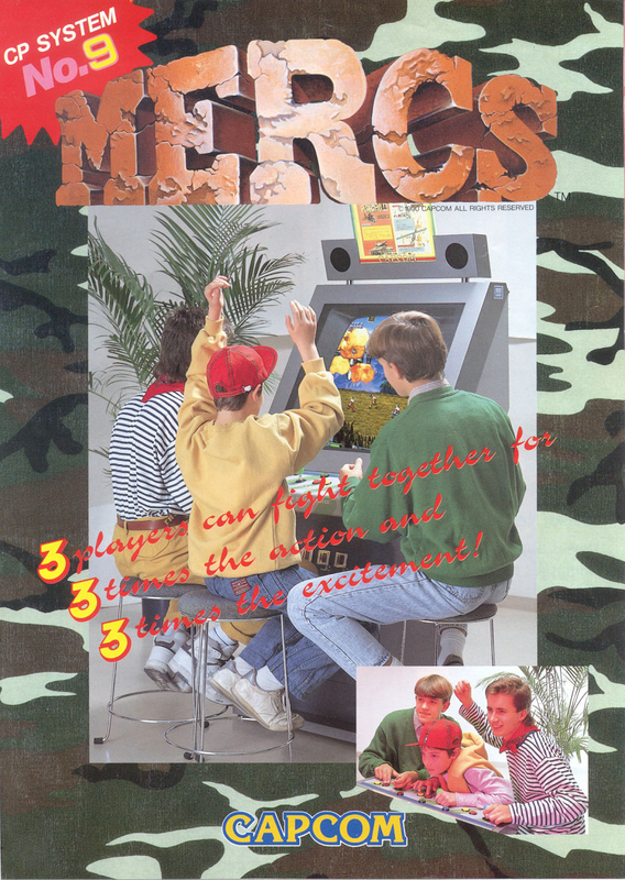 Mercs Capcom CPS 1 cover artwork