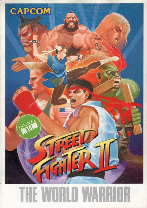 Street Fighter 2 - The World Warrior Capcom CPS 1 cover artwork