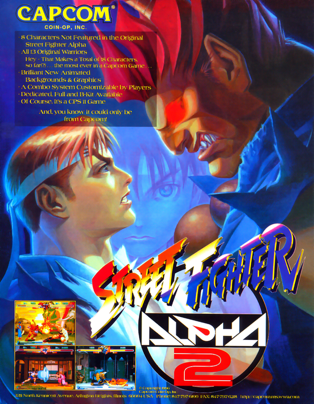 Street Fighter Alpha 2 Capcom CPS 2 cover artwork