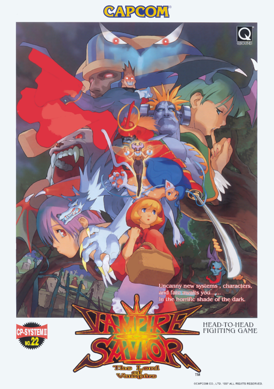 Vampire Savior : The Lord of Vampire Capcom CPS 2 cover artwork