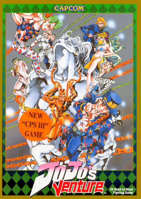 JoJo's Venture Capcom CPS 3 cover artwork