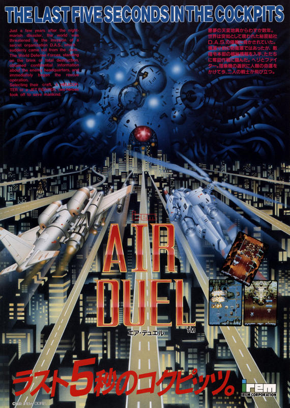 Air Duel Coin Op Arcade cover artwork