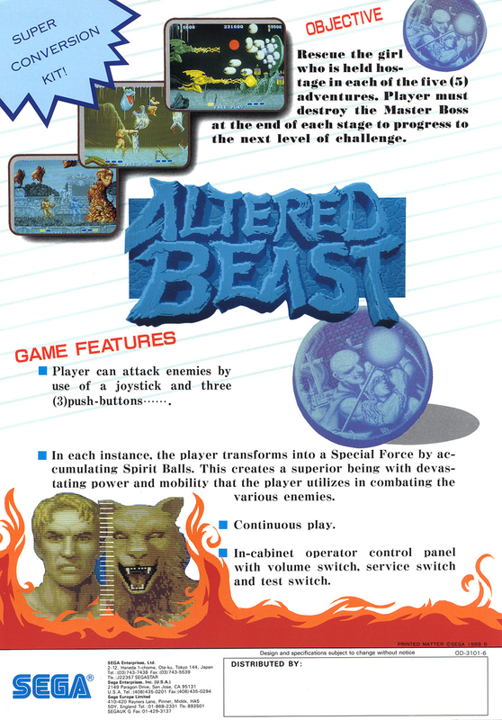 Play Altered Beast Coin Op Arcade Online Play Retro