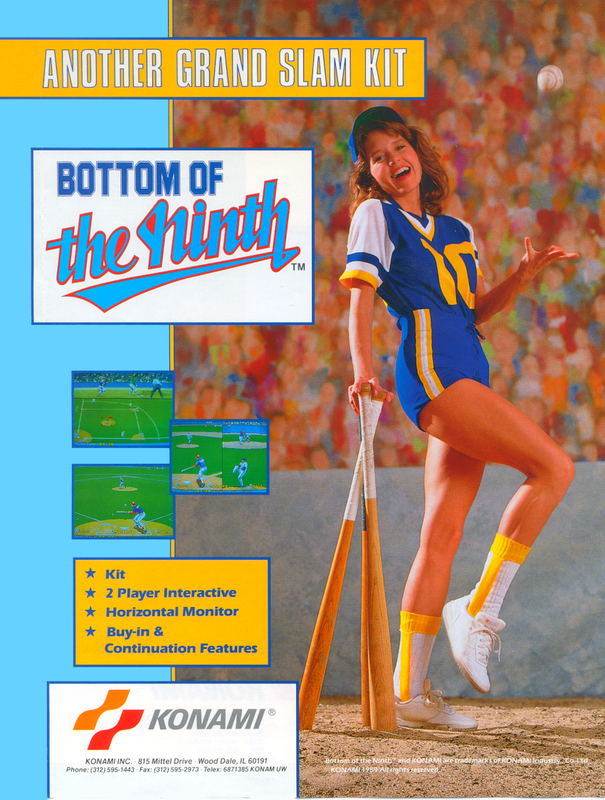 Bottom of the Ninth Coin Op Arcade cover artwork