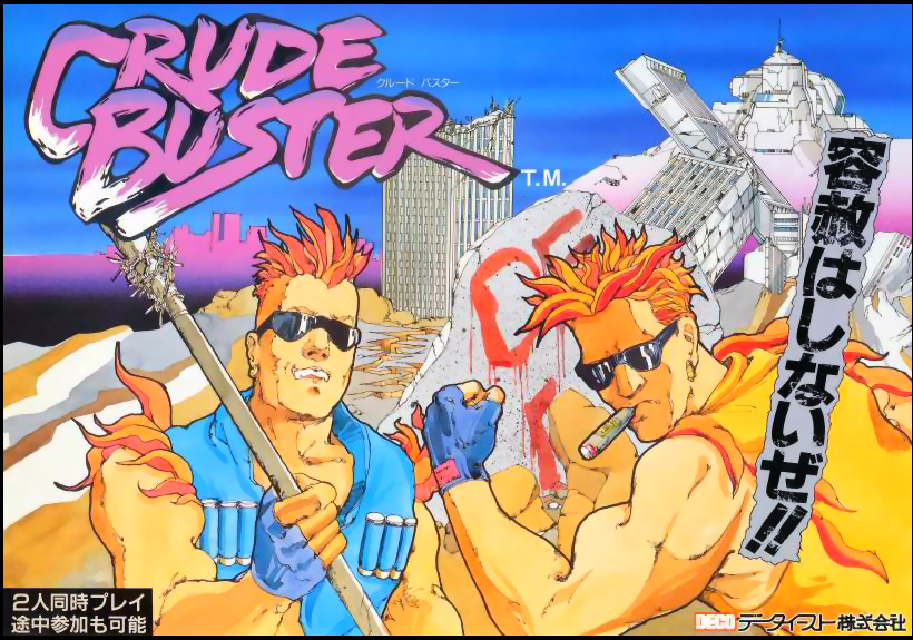 Crude Buster Coin Op Arcade cover artwork