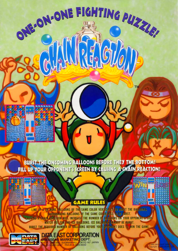 Magical Drop : Chain Reaction Coin Op Arcade cover artwork