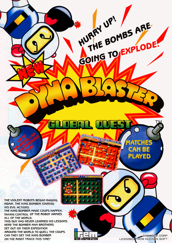 Dynablaster - Bomber Man Coin Op Arcade cover artwork