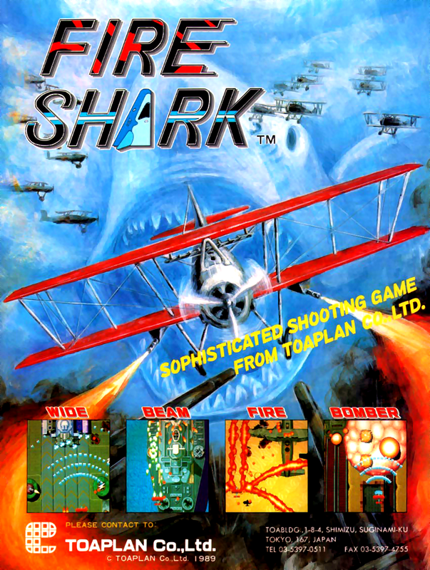 Fire Shark Coin Op Arcade cover artwork
