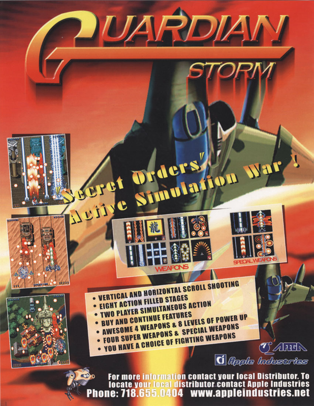 Guardian Storm Coin Op Arcade cover artwork
