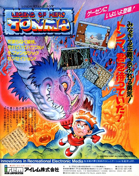 Legend of Hero Tonma Coin Op Arcade cover artwork