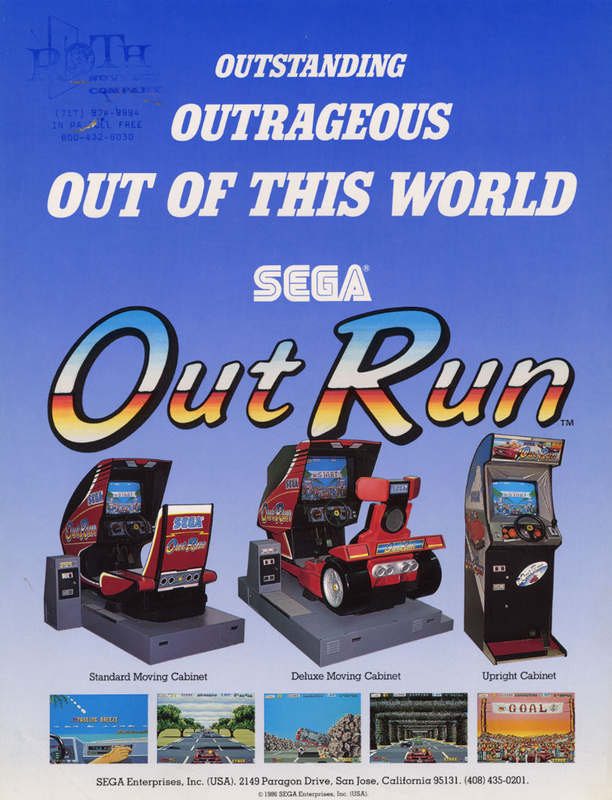 Out Run Coin Op Arcade cover artwork