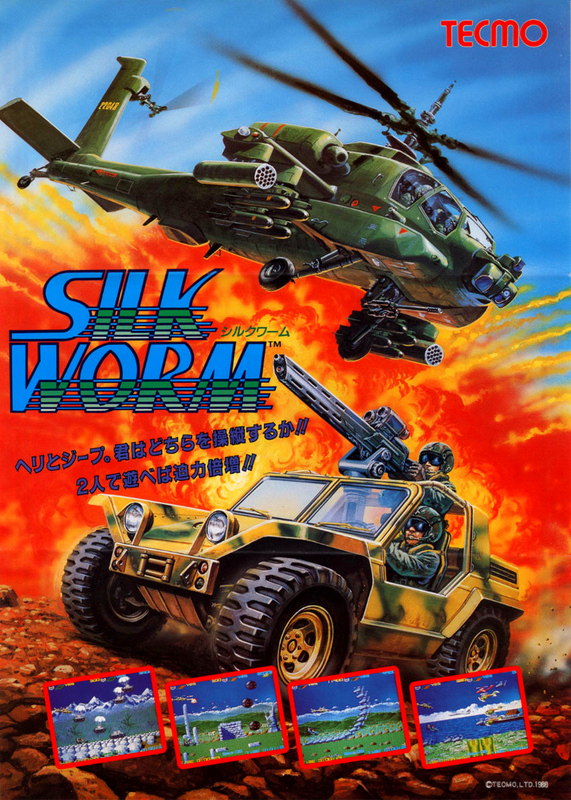 Silk Worm Coin Op Arcade cover artwork