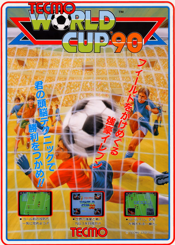 Tecmo World Cup '90 Coin Op Arcade cover artwork