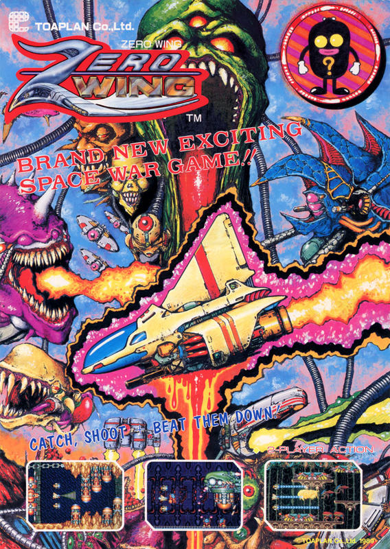 Zero Wing Coin Op Arcade cover artwork