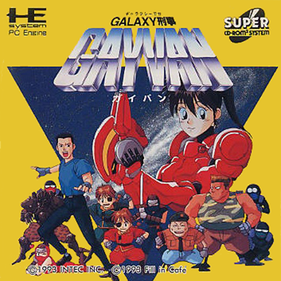 Galaxy Keiji Gayvan NEC PC Engine CD cover artwork