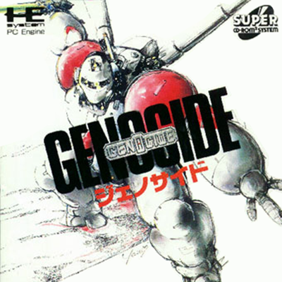 Genocide NEC PC Engine CD cover artwork