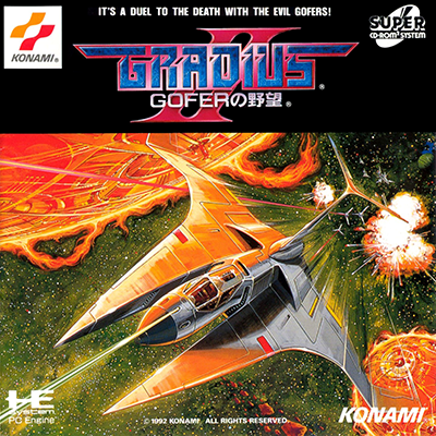 Gradius 2 - Gofer no Yabou NEC PC Engine CD cover artwork