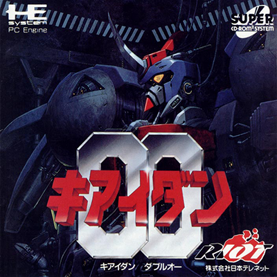 Kiaidan 00 NEC PC Engine CD cover artwork
