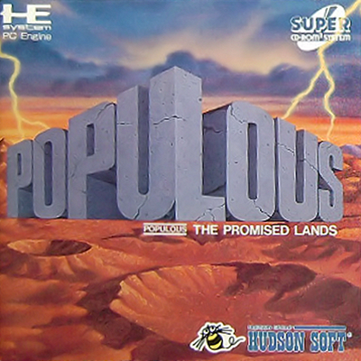 Populous - The Promised Lands NEC PC Engine CD cover artwork