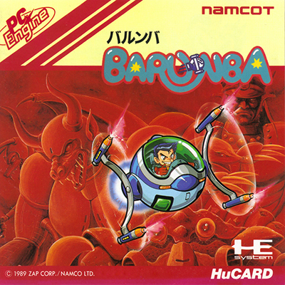 Barunba NEC PC Engine cover artwork