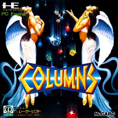 Columns NEC PC Engine cover artwork