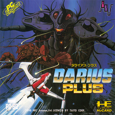 Darius Plus NEC PC Engine cover artwork