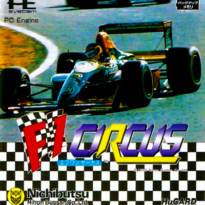 F1 Circus NEC PC Engine cover artwork