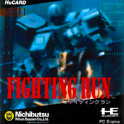 Fighting Run NEC PC Engine cover artwork