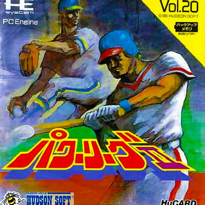 Power League II NEC PC Engine cover artwork