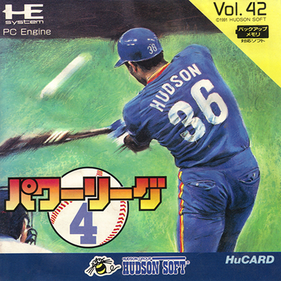 Power League IV NEC PC Engine cover artwork
