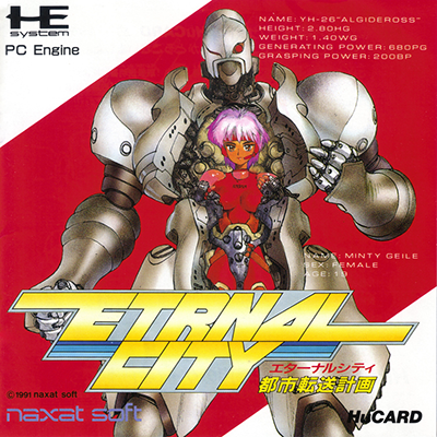Toshi Tensou Keikaku - Eternal City NEC PC Engine cover artwork