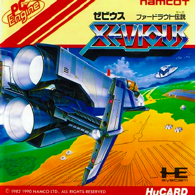 Xevious - Fardraut Densetsu NEC PC Engine cover artwork