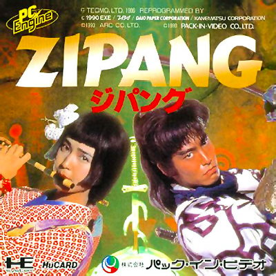 Zipang NEC PC Engine cover artwork