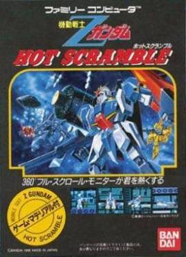 Mobile Suit Z Gundam - Hot Scramble Nintendo NES cover artwork