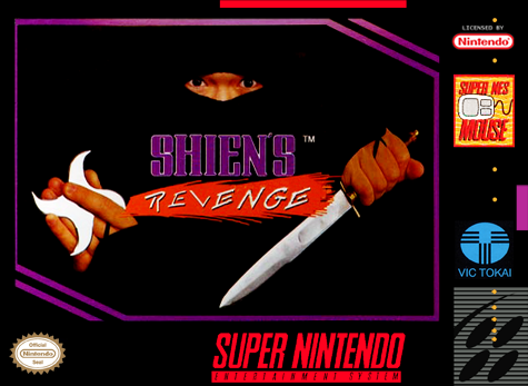 Shien's Revenge Nintendo Super NES cover artwork