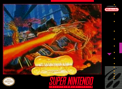 Syvalion Nintendo Super NES cover artwork