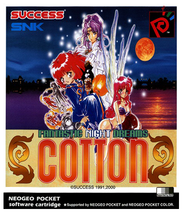 Fantastic Night Dreams Cotton SNK Neo Geo Pocket cover artwork