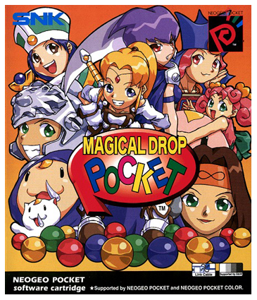 Magical Drop Pocket SNK Neo Geo Pocket cover artwork