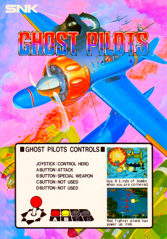 Ghost Pilots SNK NEO GEO cover artwork