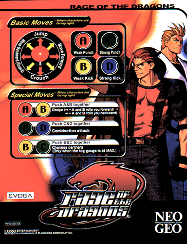 Rage of the Dragons SNK NEO GEO cover artwork
