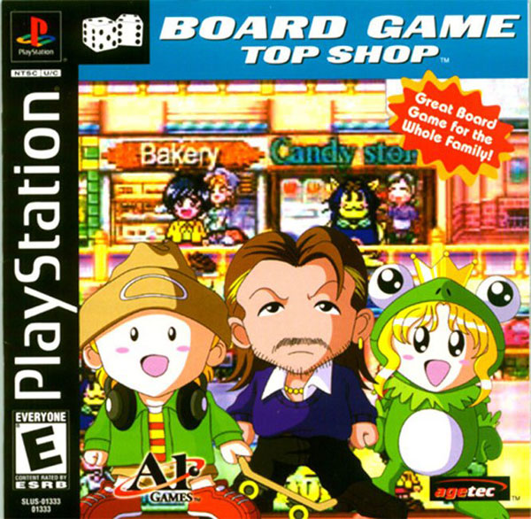 Board Game - Top Shop Sony PlayStation cover artwork
