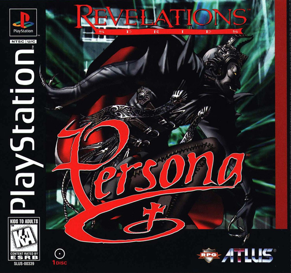 Persona Sony PlayStation cover artwork