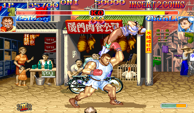 Hyper Street Fighter 2 : The Anniversary Edition ingame screenshot