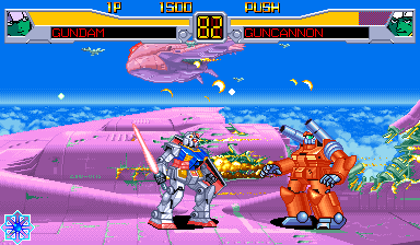 Mobile Suit Gundam EX Revue ingame screenshot