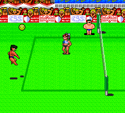 Spike - World Championship Beach Volleyball - NEC TurboGrafx 16 online
