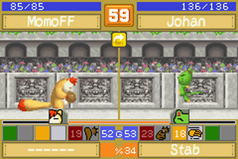 Monster Rancher Advance 2 ingame screenshot