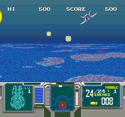 Super Scope 6 ingame screenshot