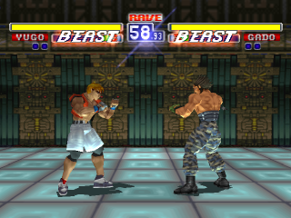 Bloody Roar ingame screenshot